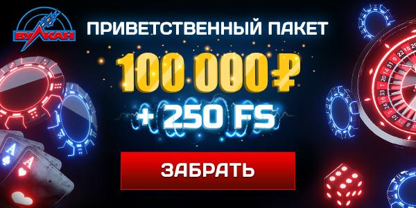 Азартные игры бонус входящий рулетка от 1000s