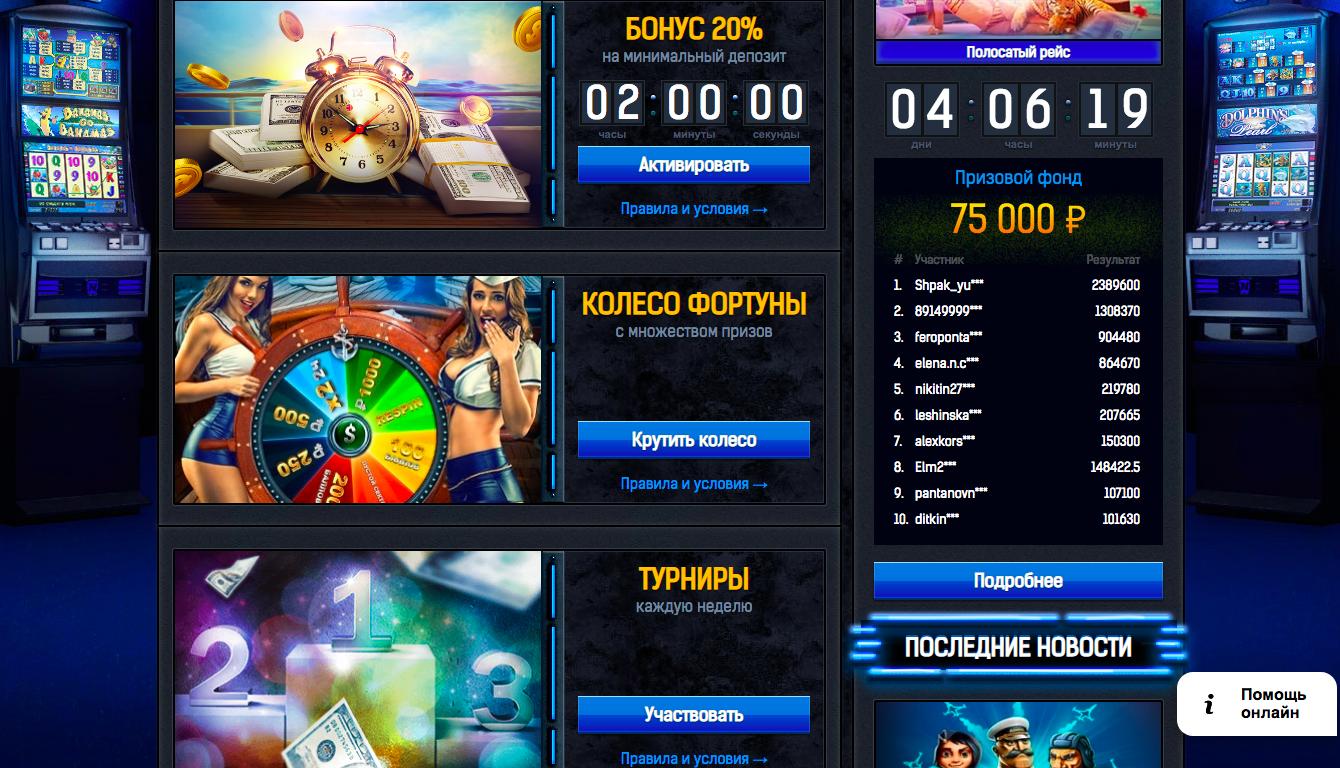Игровые автоматы кинг конг играть бесплатно и без регистрации играть в игровые автоматы девяностых годов
