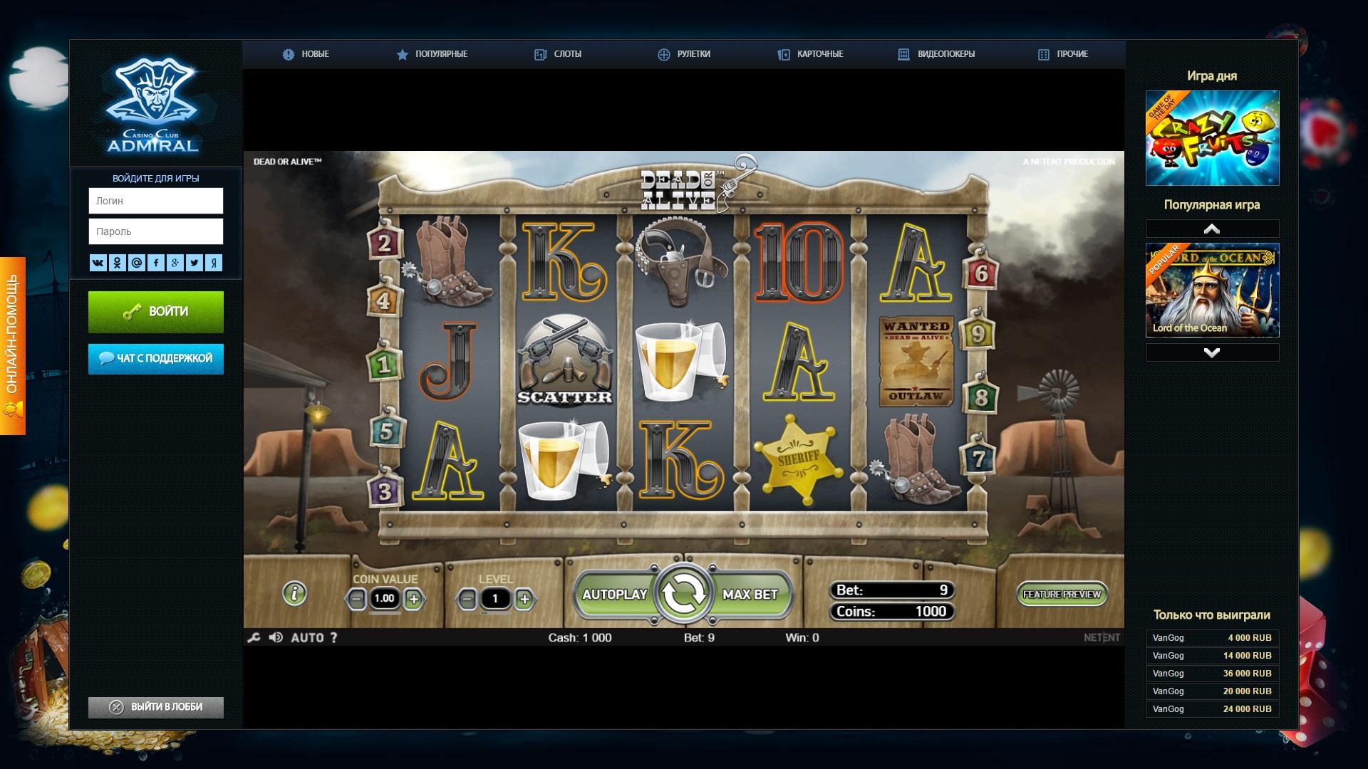 Игры для пк игровые автоматы скачать бесплатно вулкан казино аппараты