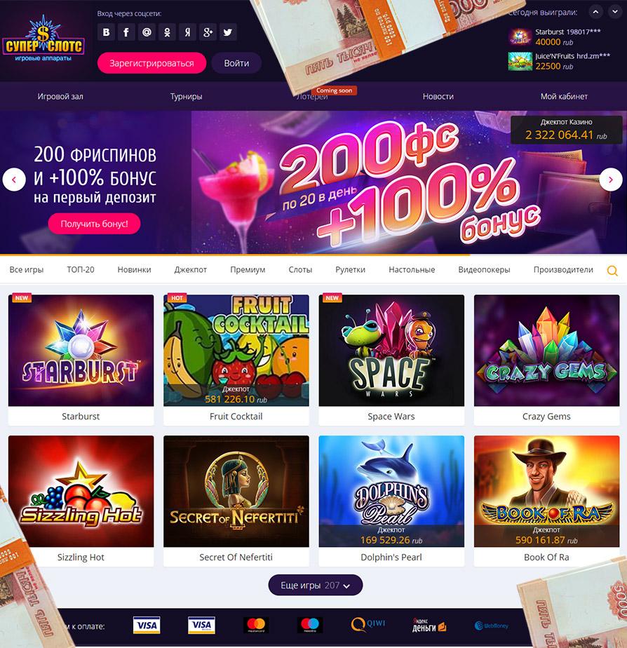 Популярные игровые автоматы партия играть без регистрации и бесплатно русский техас покер играть онлайн