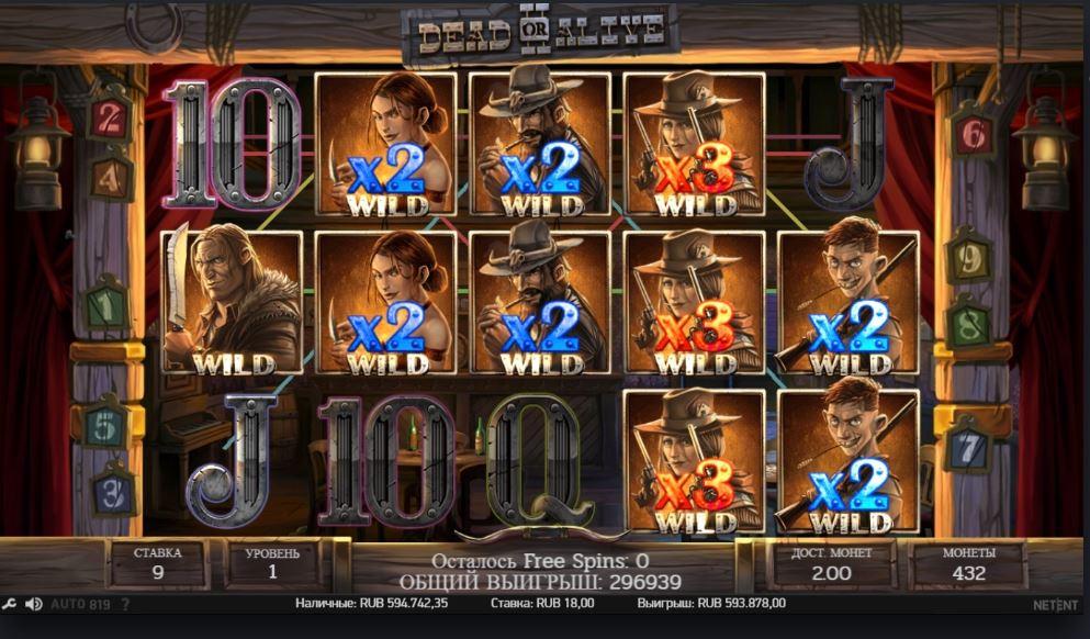 Голдфишка 1 казино онлайн официальное зеркало игровые автоматы бонус за регистрацию 500 рублей без депозита