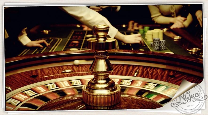 Самый лучший игра казино