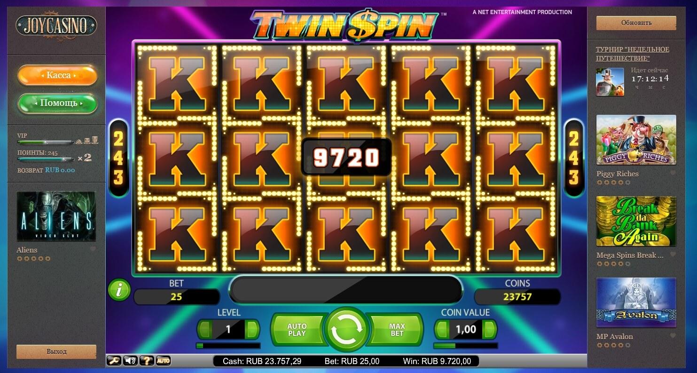 Поиграть онлайн в казино углекислотные полуавтоматы цены