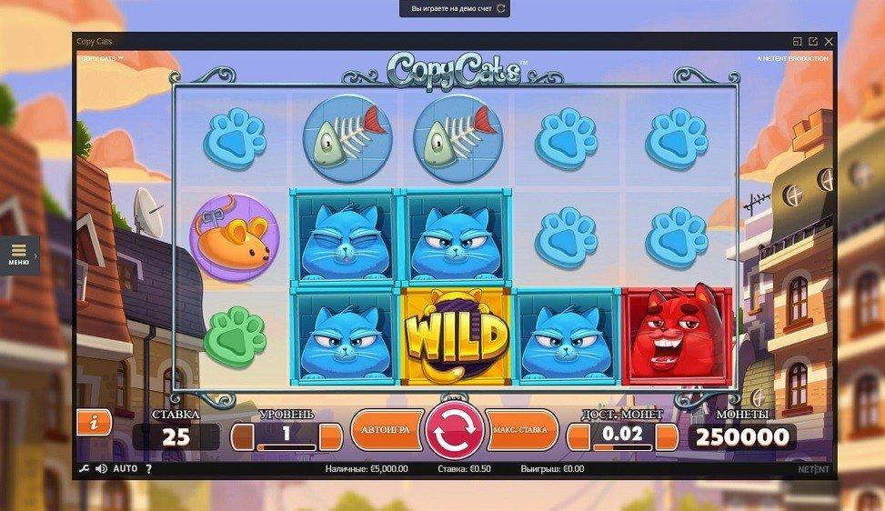 Бездепоитные бонусы казино