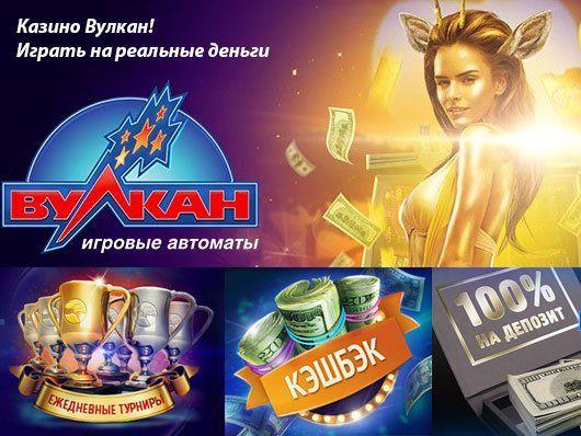Лучшие бесплатные игровые автоматы онлайн флеш без регистрации онлайн покер на условные фишки играть