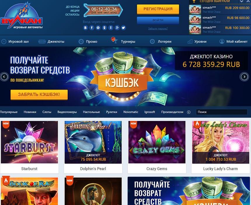 Игровые автоматы онлайн бесплатно эротика игровые автоматы в казино мираж