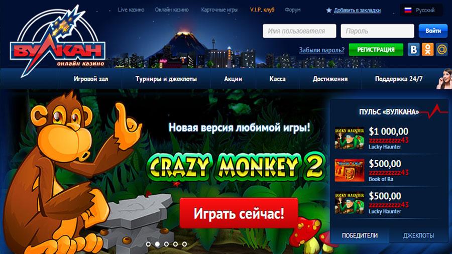 Как выиграть в интернет казино на автоматах