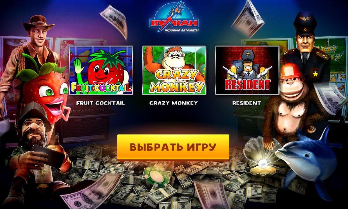 Казино фортуна играть бесплатно онлайн контрольчестности рф youtube ставка казино онлайн