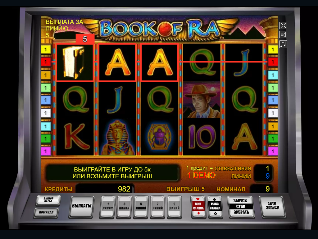 Игровые автоматы азартные игры казино онлайн