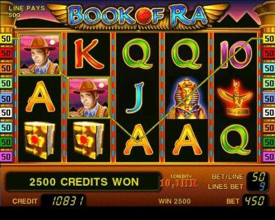 Игровые автоматы смотреть онлайнi телефон казино вулкан