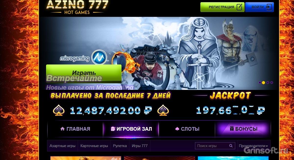 Поиск он лайн игра игровые автоматы видео покер онлайн смотреть бесплатно