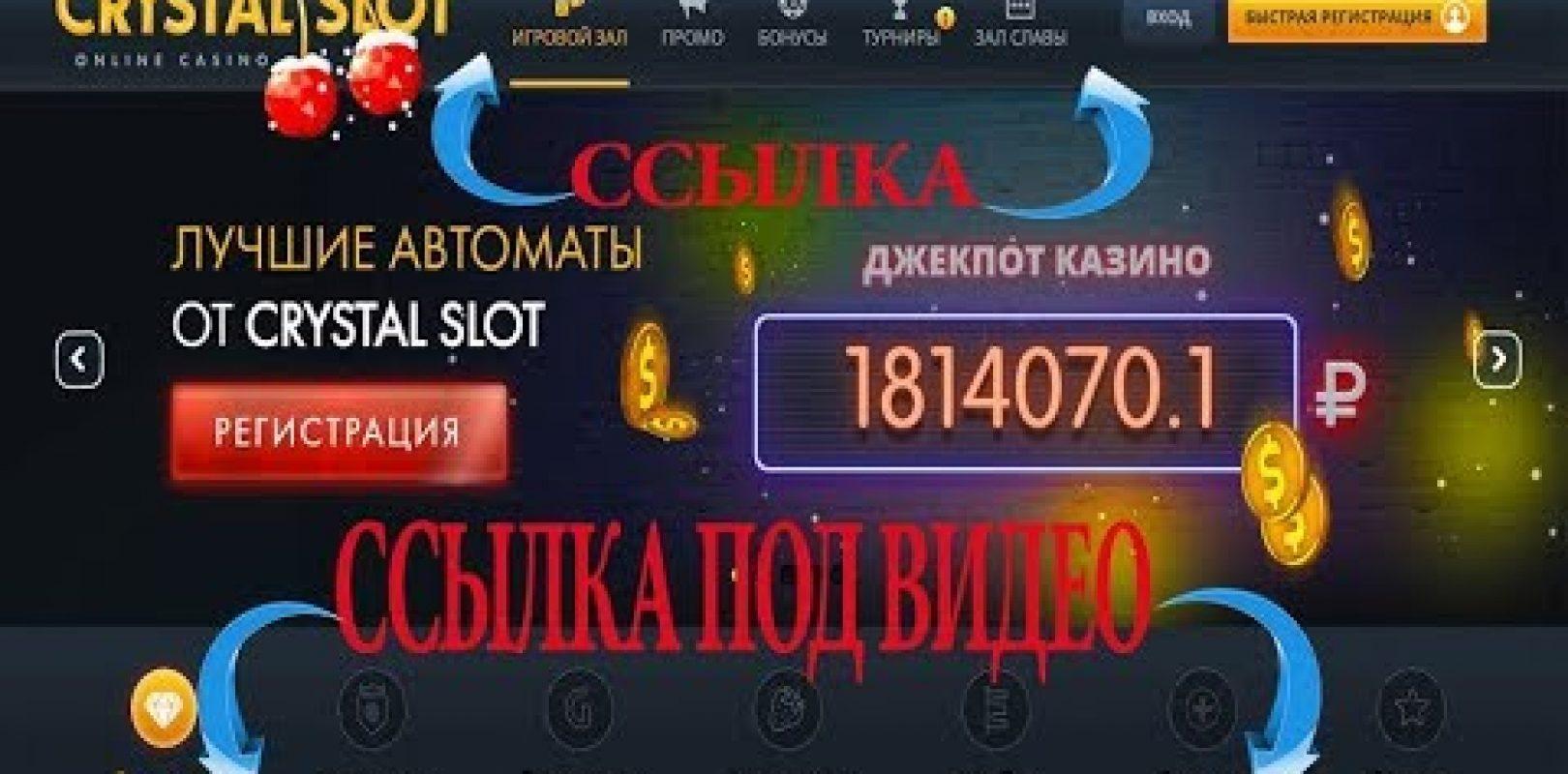 Игровой автомат жемчужина дельфина zz club рейтинг слотов рф игровой автомат купить в саратове
