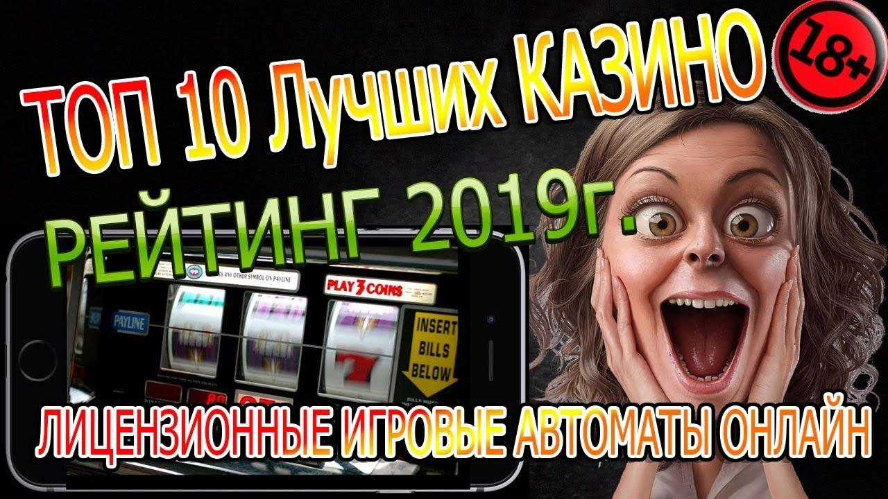 Игровые автоматы винкс