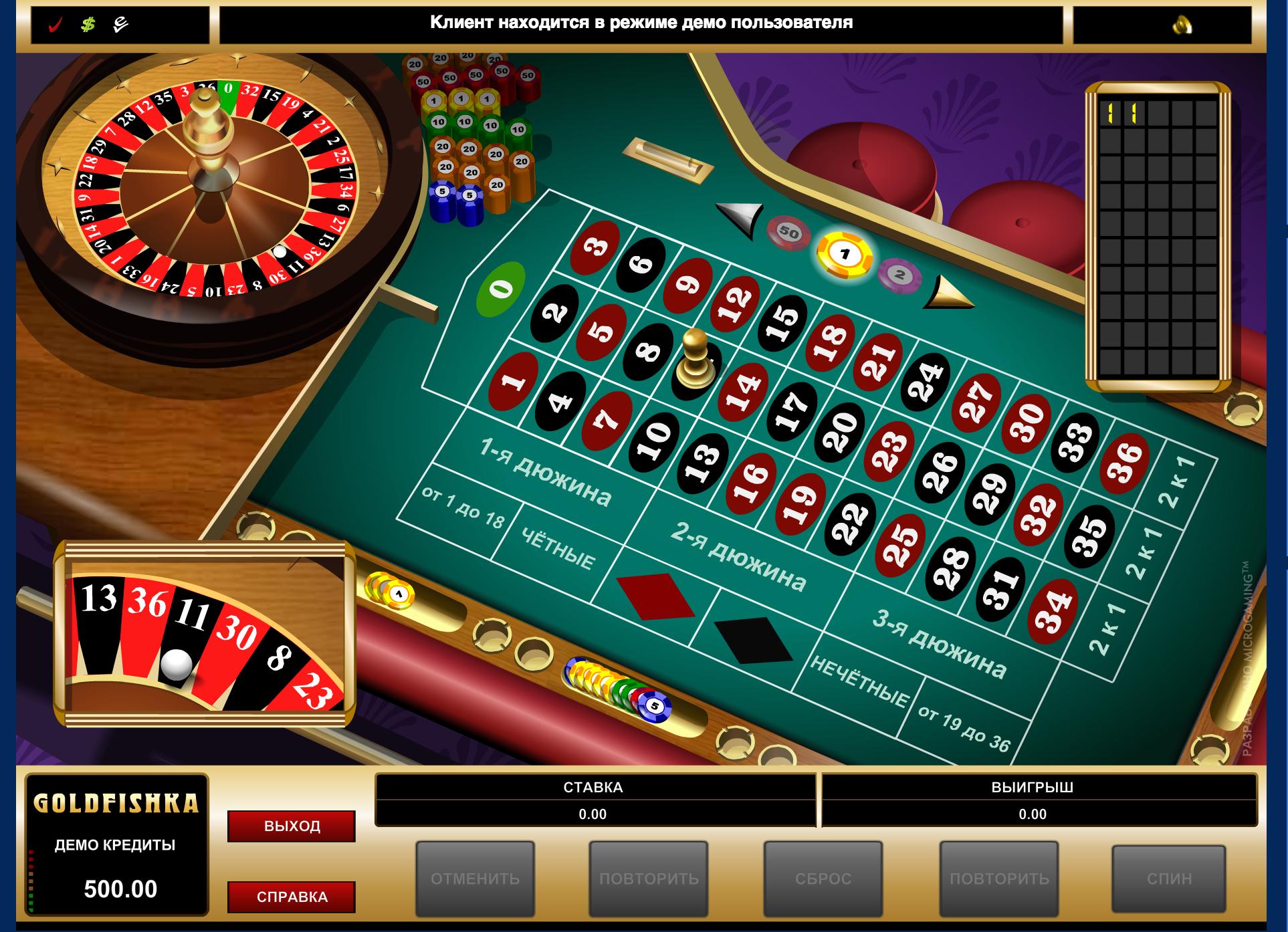 Игровые автоматы dragon slayer играть онлайн как играть в карты гадкий я 3 из магнита