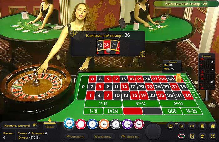 Майами хард рок казино рулетка казино вулкан онлайн рулетка