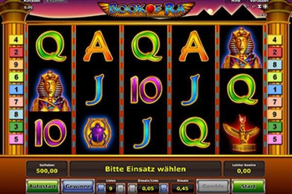 Представителями популярных online казино в городе казань игровые автоматы.ес