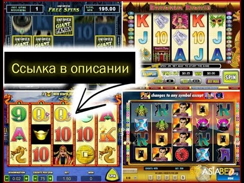 Играть игровые автоматы резидент клубничка гараж и т д бесплатно казино ваинвуд где находиться