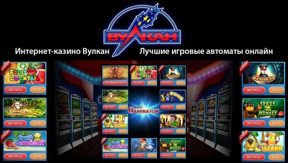 Игровые автоматы вулкан 100 рублей за регистрацию играть в флеш игры игровые автоматы